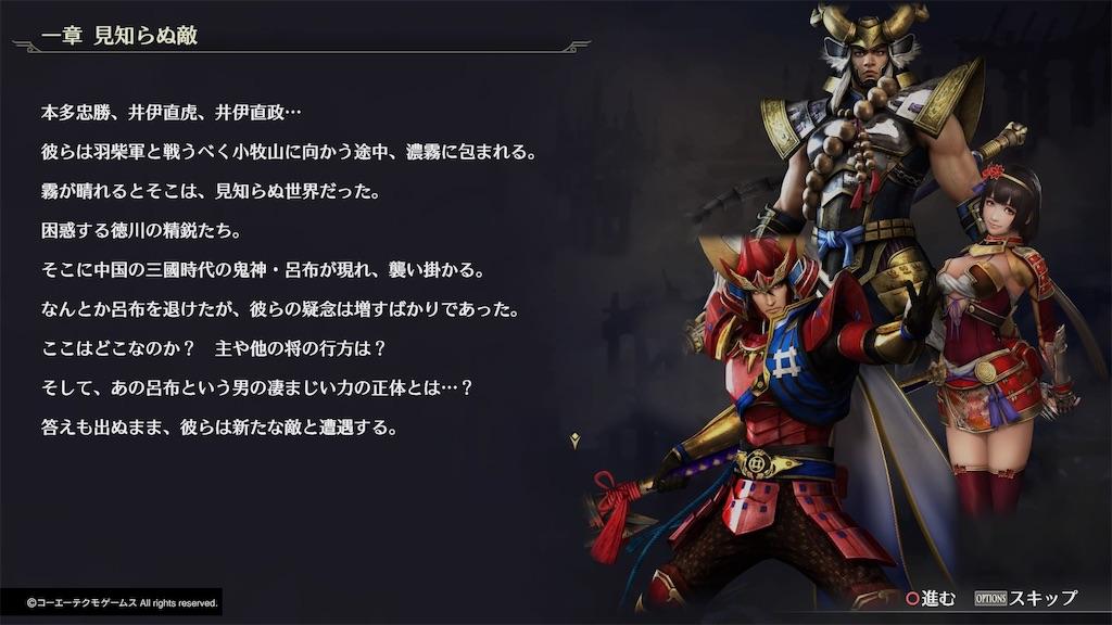 f:id:tomohiko37_i:20181008075313j:image