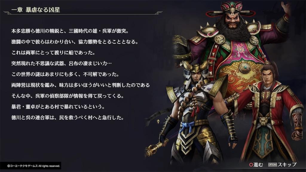 f:id:tomohiko37_i:20181008075319j:image