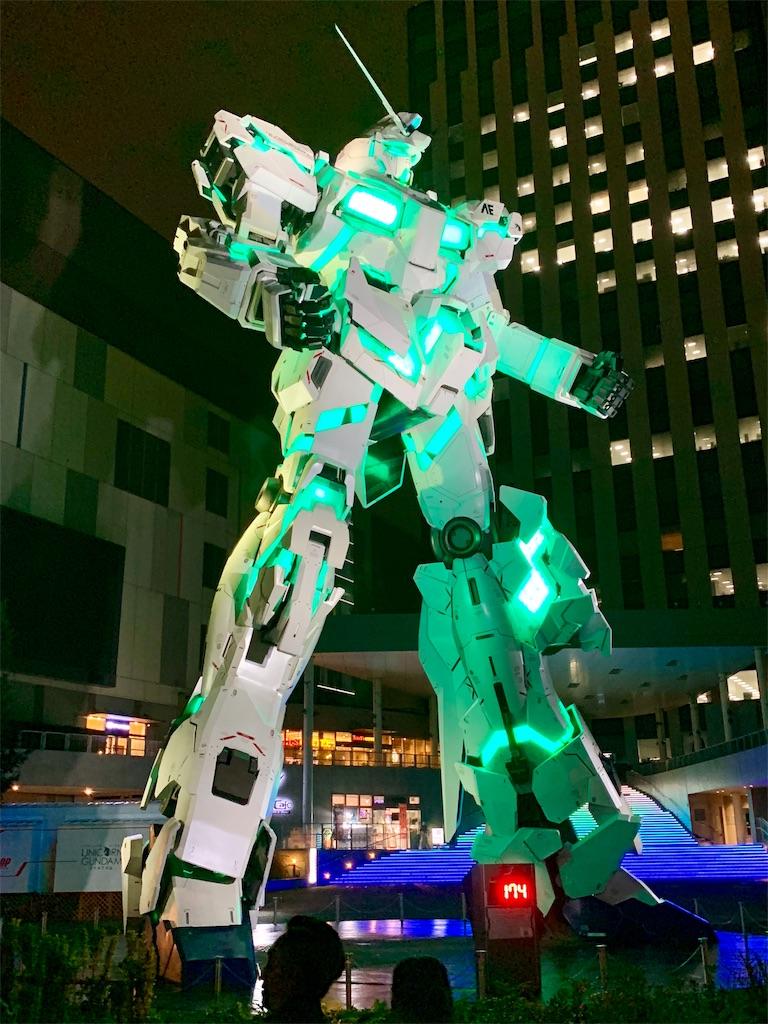 f:id:tomohiko37_i:20181015212821j:image