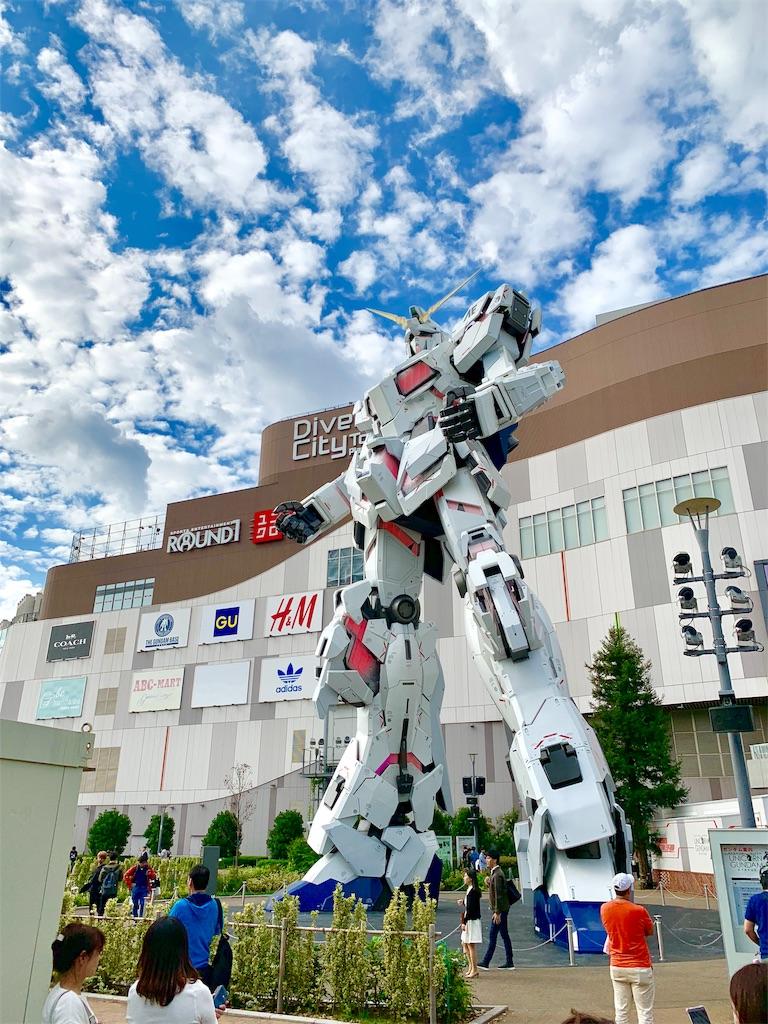 f:id:tomohiko37_i:20181021013710j:image