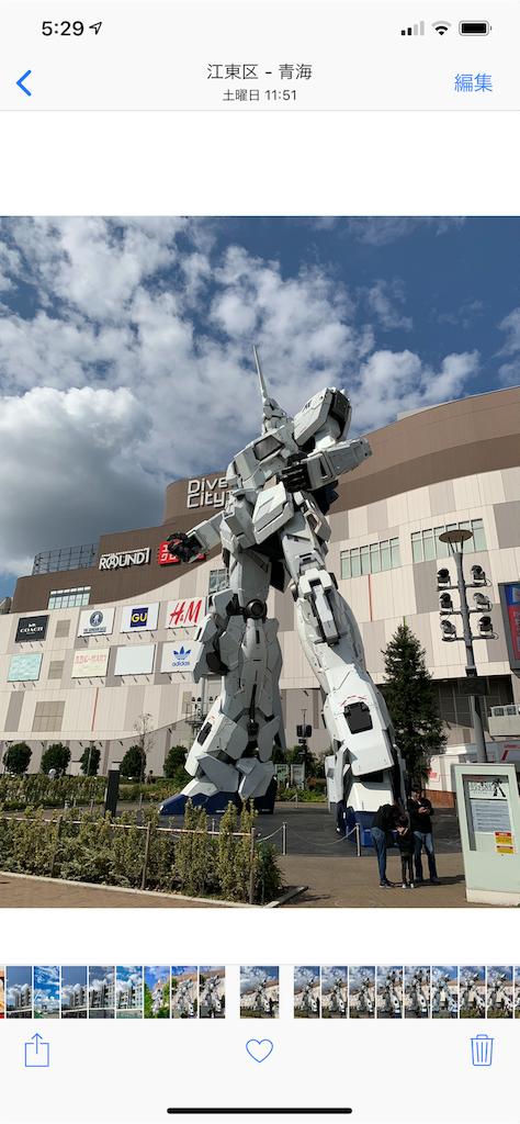 f:id:tomohiko37_i:20181025061123p:image