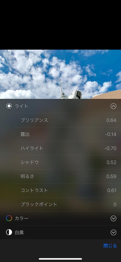 f:id:tomohiko37_i:20181025061233p:image