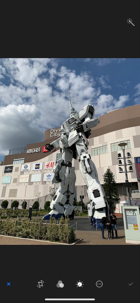 f:id:tomohiko37_i:20181025061250p:image