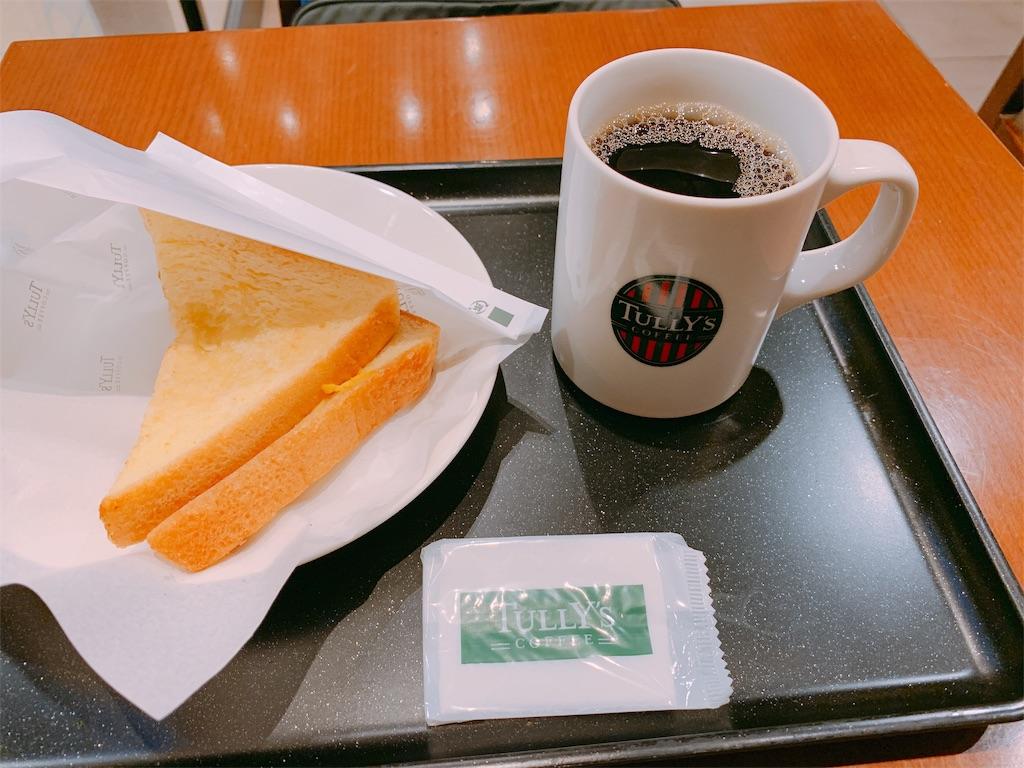 f:id:tomohiko37_i:20181030062221j:image