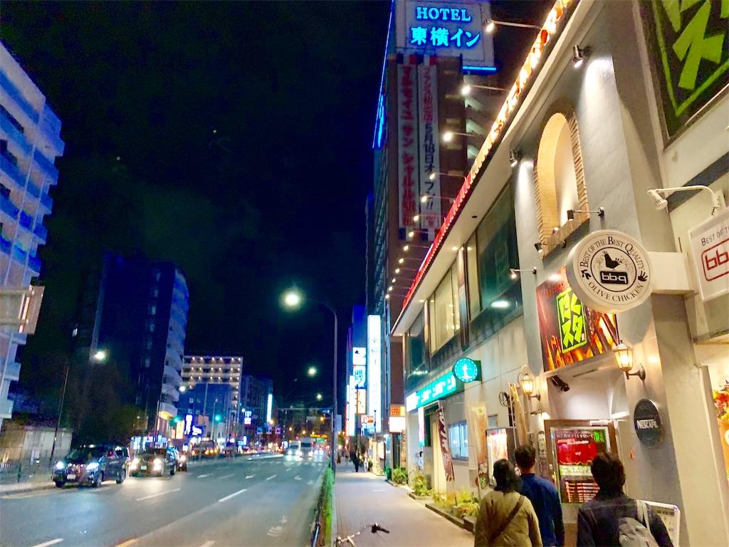 f:id:tomohiko37_i:20181031193036j:image