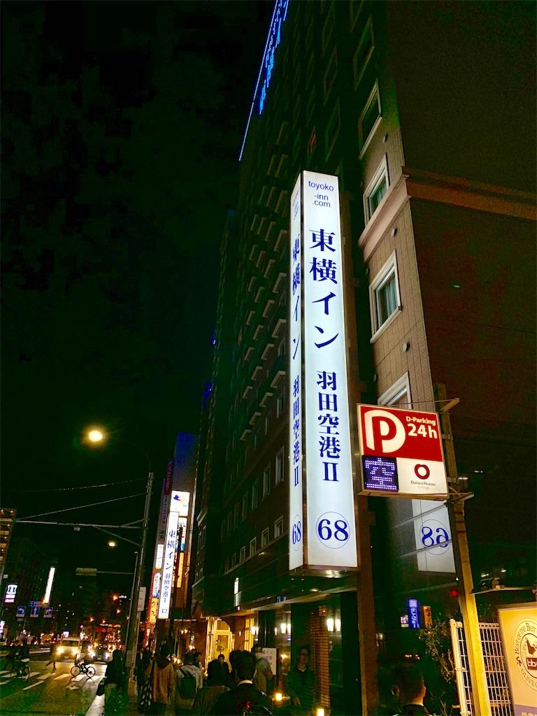 f:id:tomohiko37_i:20181031193039j:image