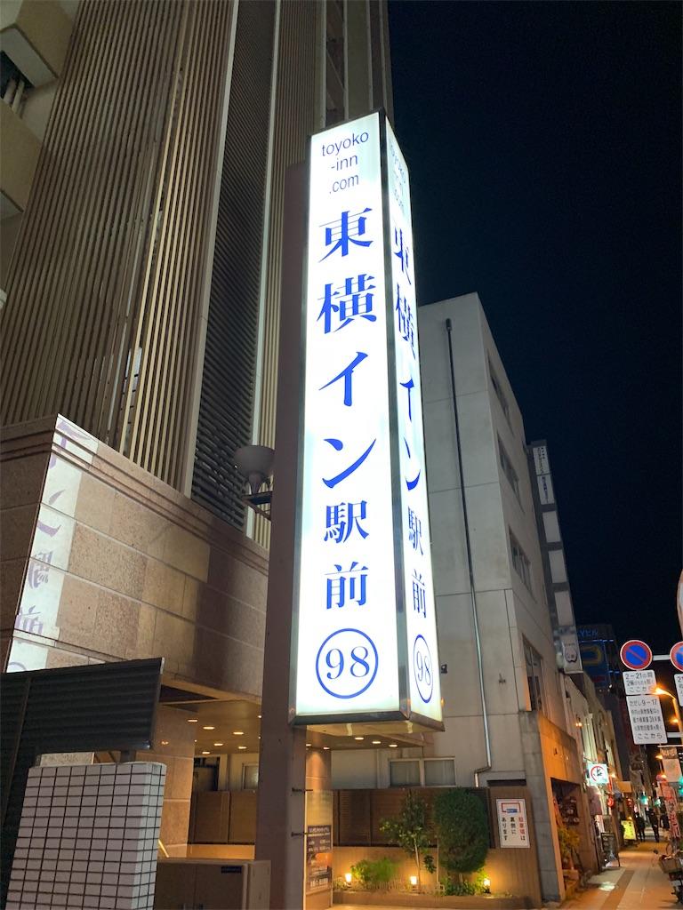 f:id:tomohiko37_i:20181102103108j:image