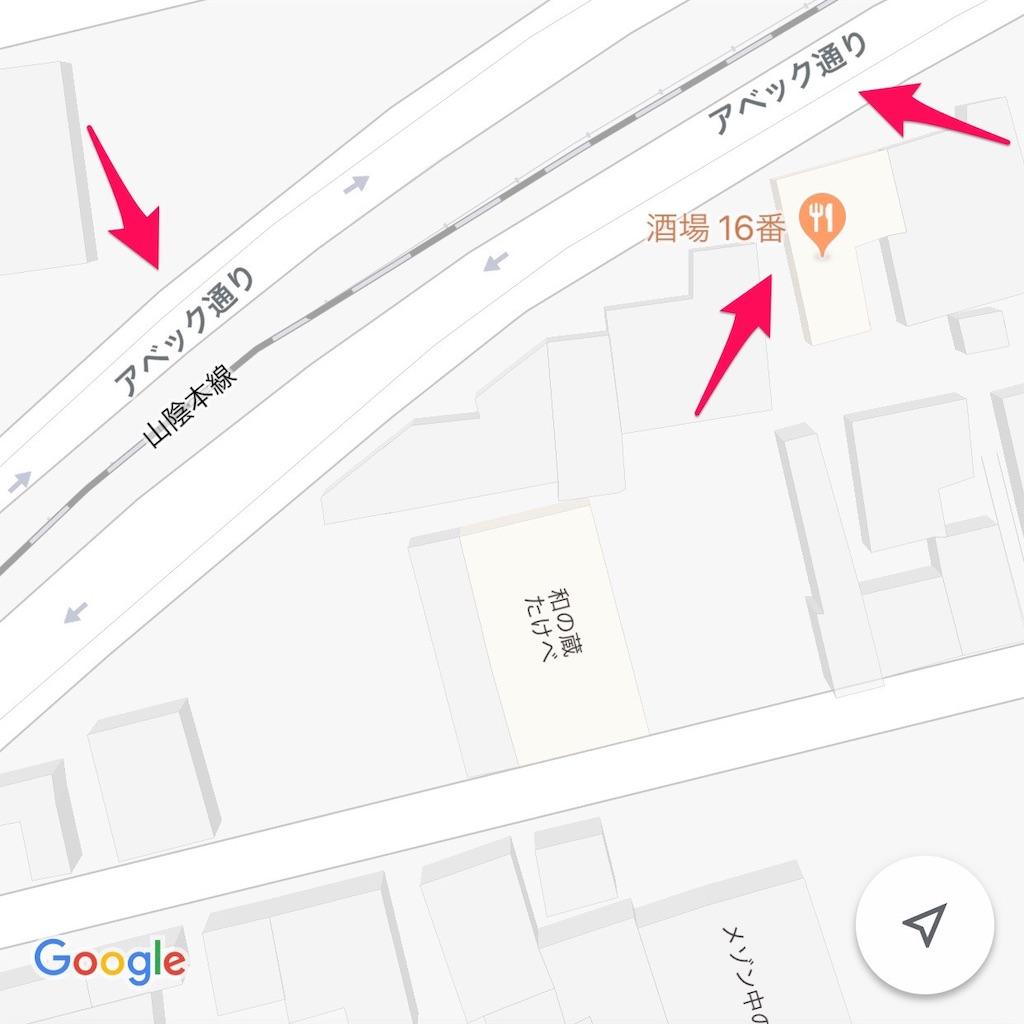 f:id:tomohiko37_i:20181102103426j:image