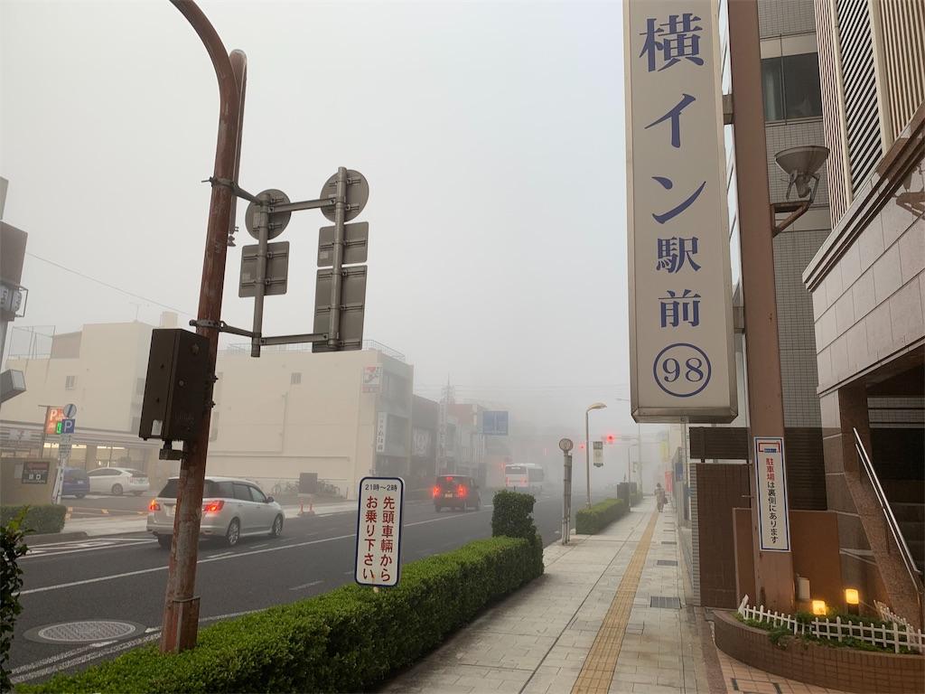 f:id:tomohiko37_i:20181103142247j:image