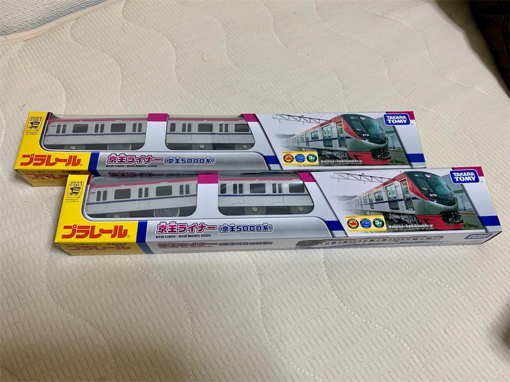 f:id:tomohiko37_i:20181111083612j:image