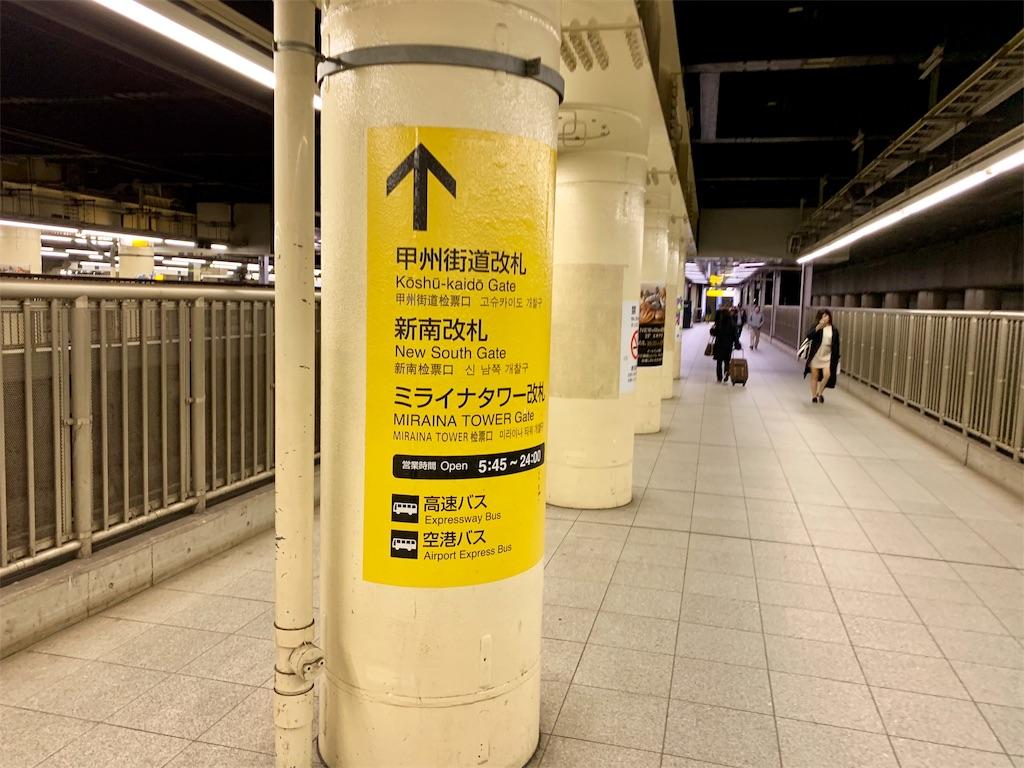 f:id:tomohiko37_i:20181114210627j:image