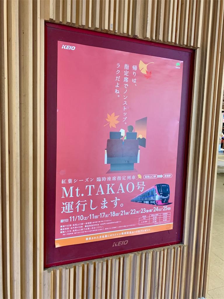 f:id:tomohiko37_i:20181117154304j:image