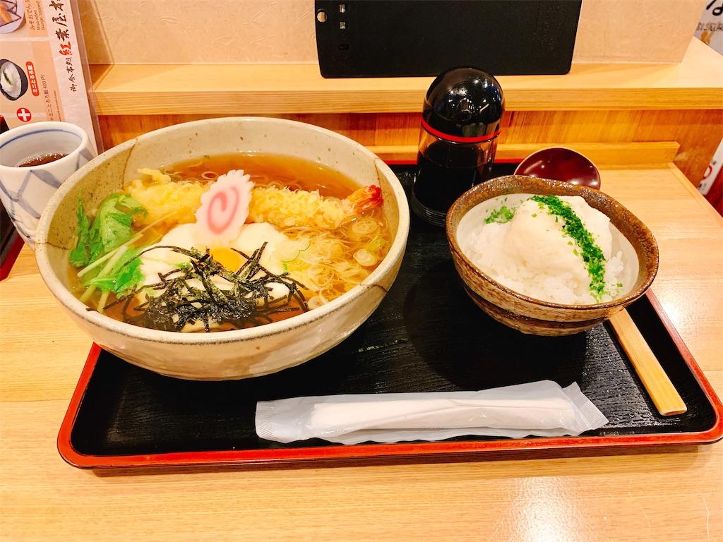f:id:tomohiko37_i:20181118225432j:image