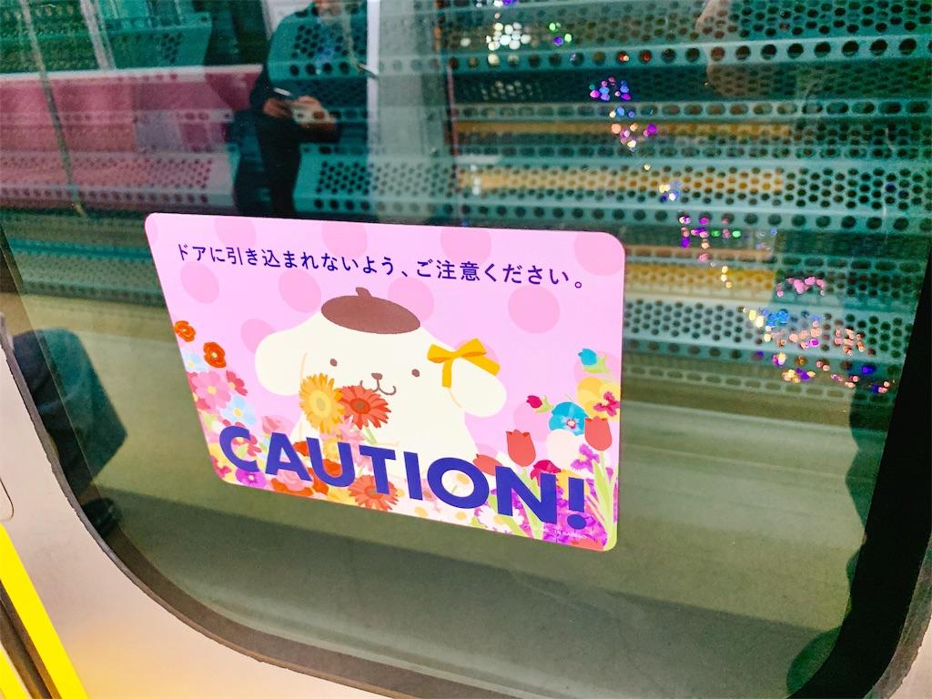 f:id:tomohiko37_i:20181120062642j:image