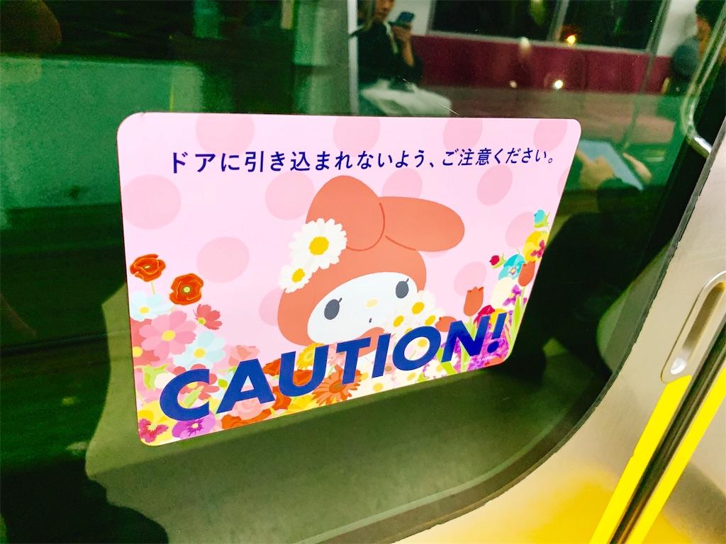 f:id:tomohiko37_i:20181120062651j:image