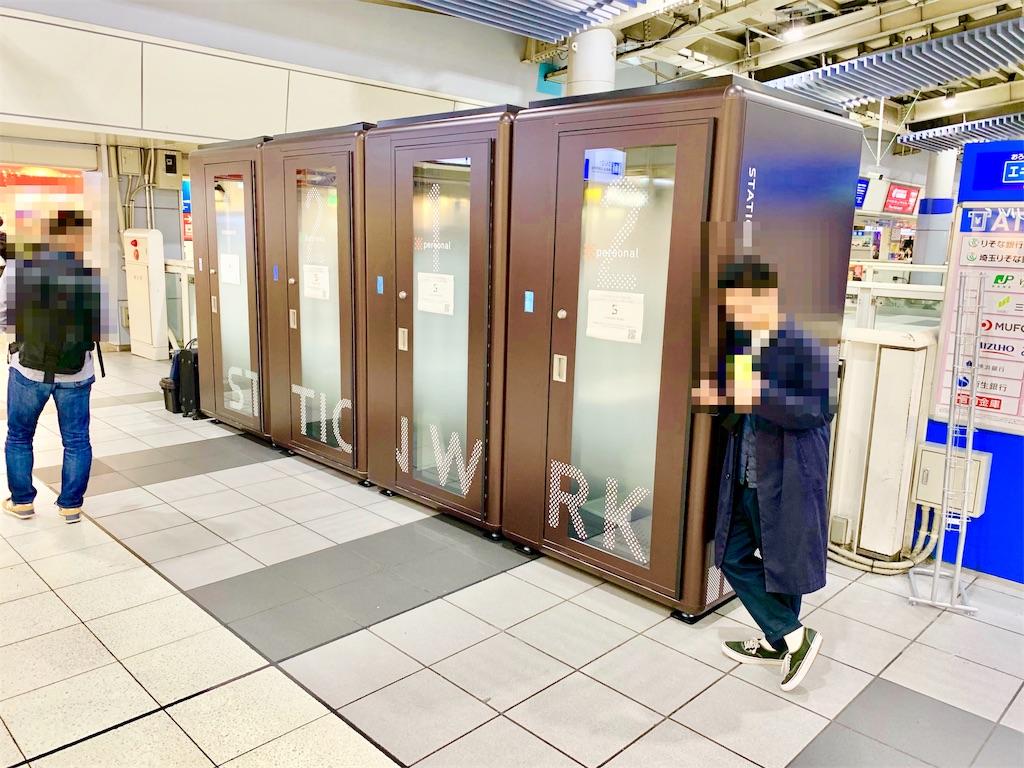 f:id:tomohiko37_i:20181128204816j:image