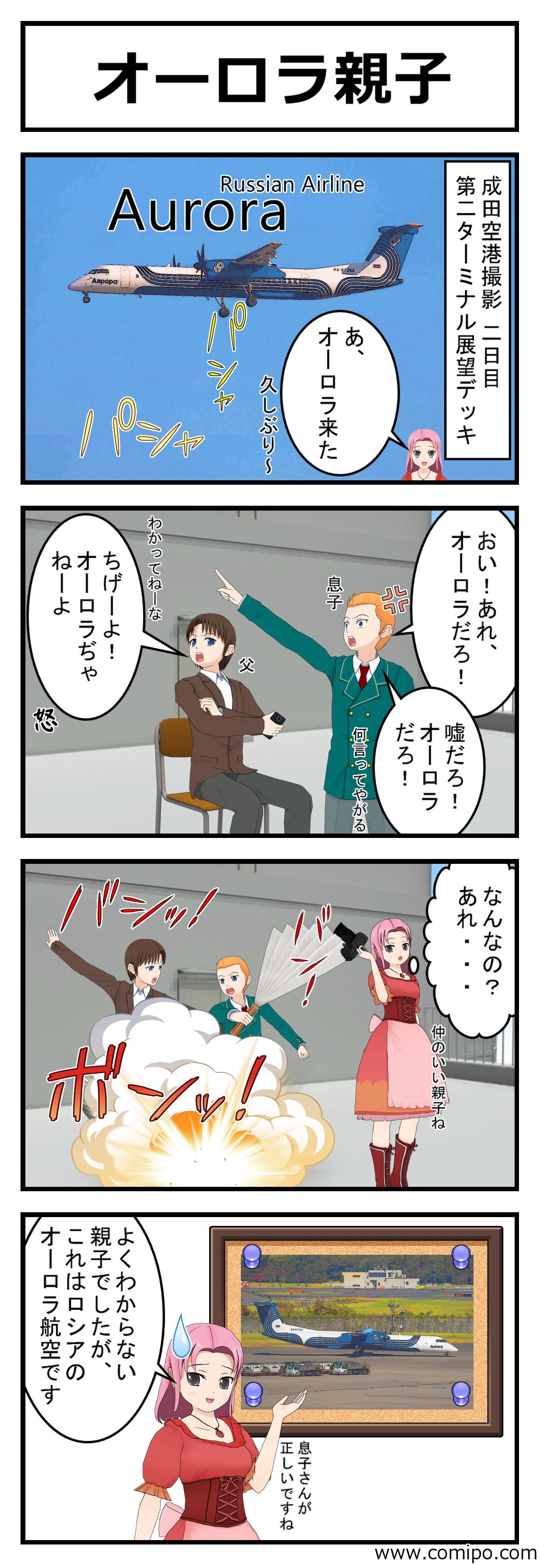 https://cdn-ak.f.st-hatena.com/images/fotolife/t/tomohiko37_i/20181204/20181204011242.png
