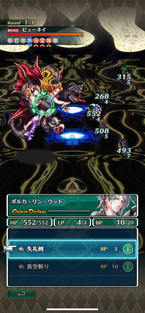 f:id:tomohiko37_i:20181214070233p:image