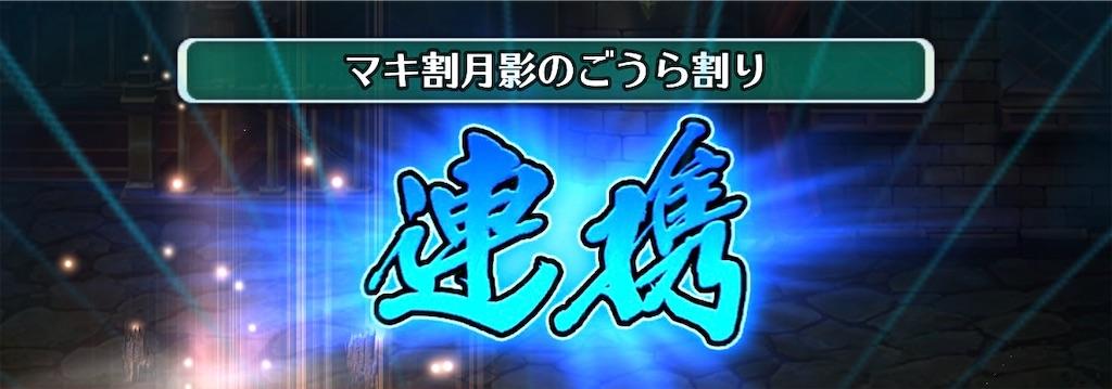 f:id:tomohiko37_i:20181216102610j:image