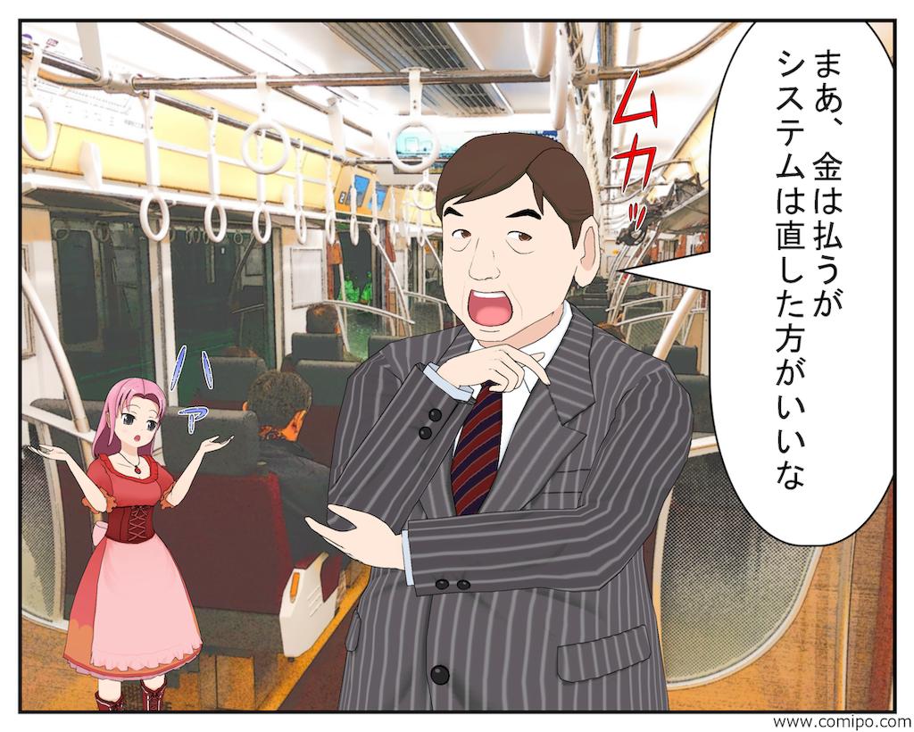 f:id:tomohiko37_i:20181216110005p:image