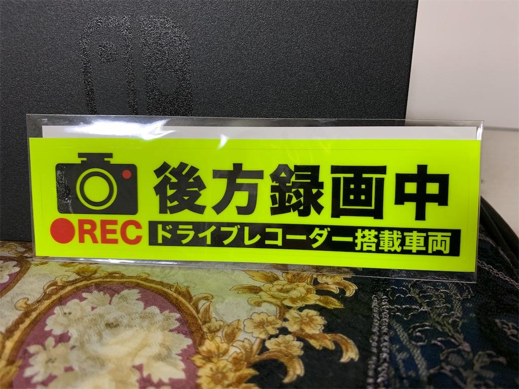 f:id:tomohiko37_i:20181217223236j:image