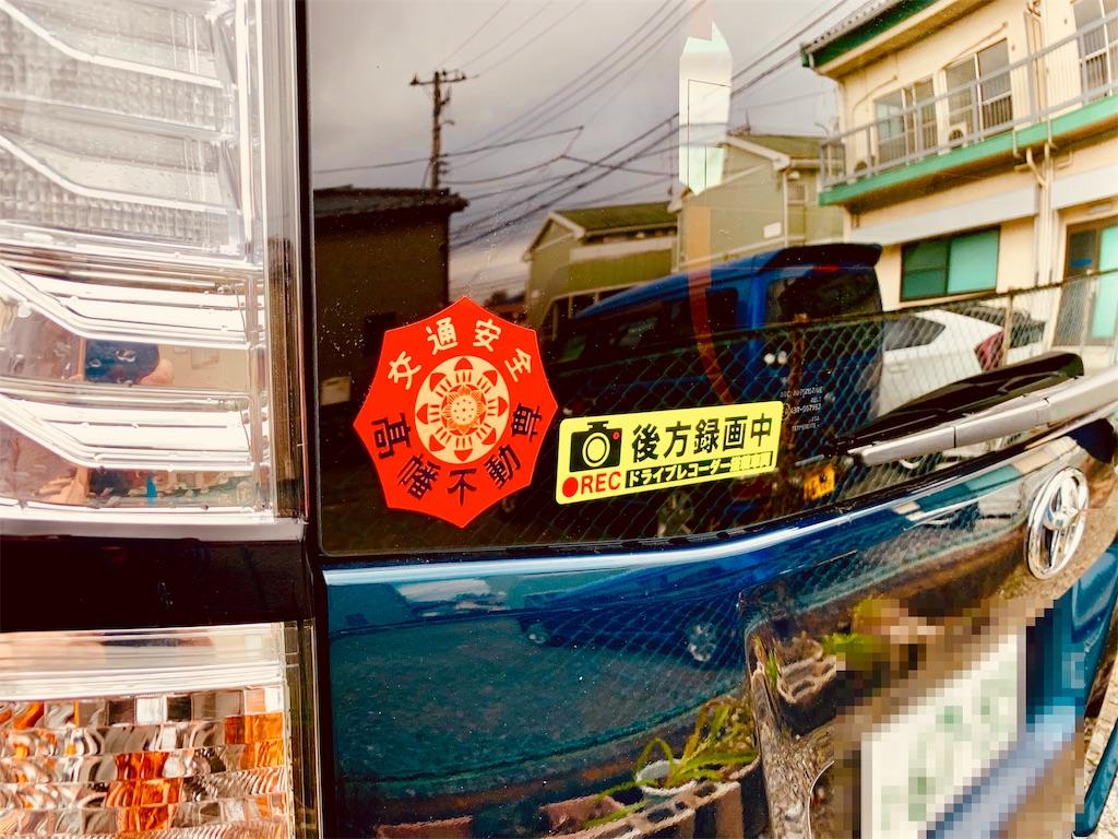 f:id:tomohiko37_i:20181217223243j:image