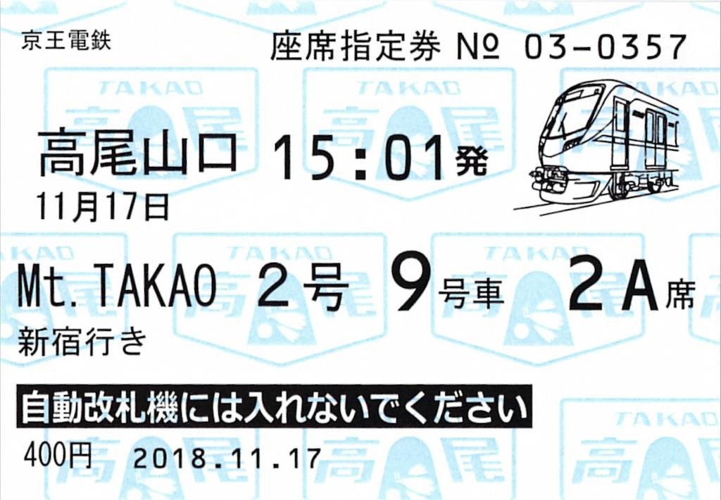f:id:tomohiko37_i:20181218000002j:image