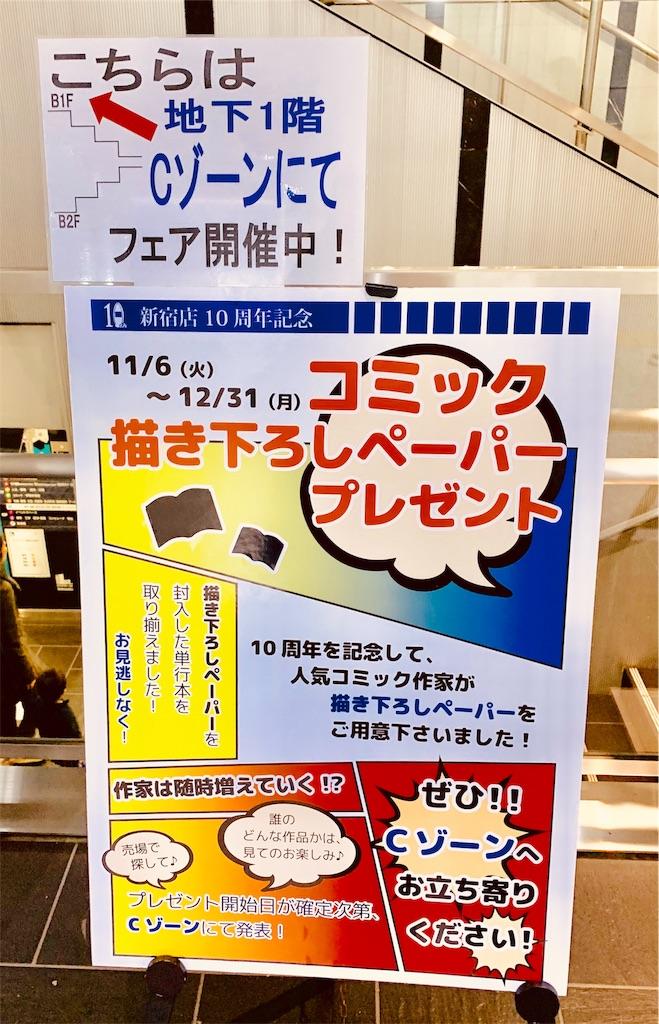f:id:tomohiko37_i:20181218061839j:image