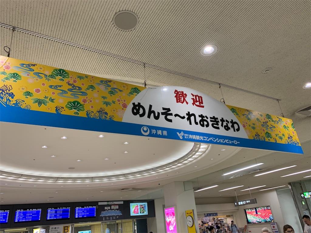 f:id:tomohiko37_i:20181223100732j:image