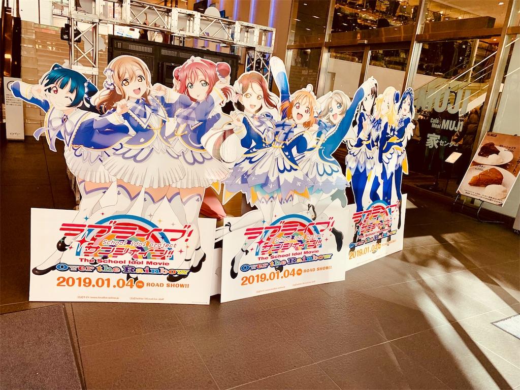 f:id:tomohiko37_i:20190109102214j:image