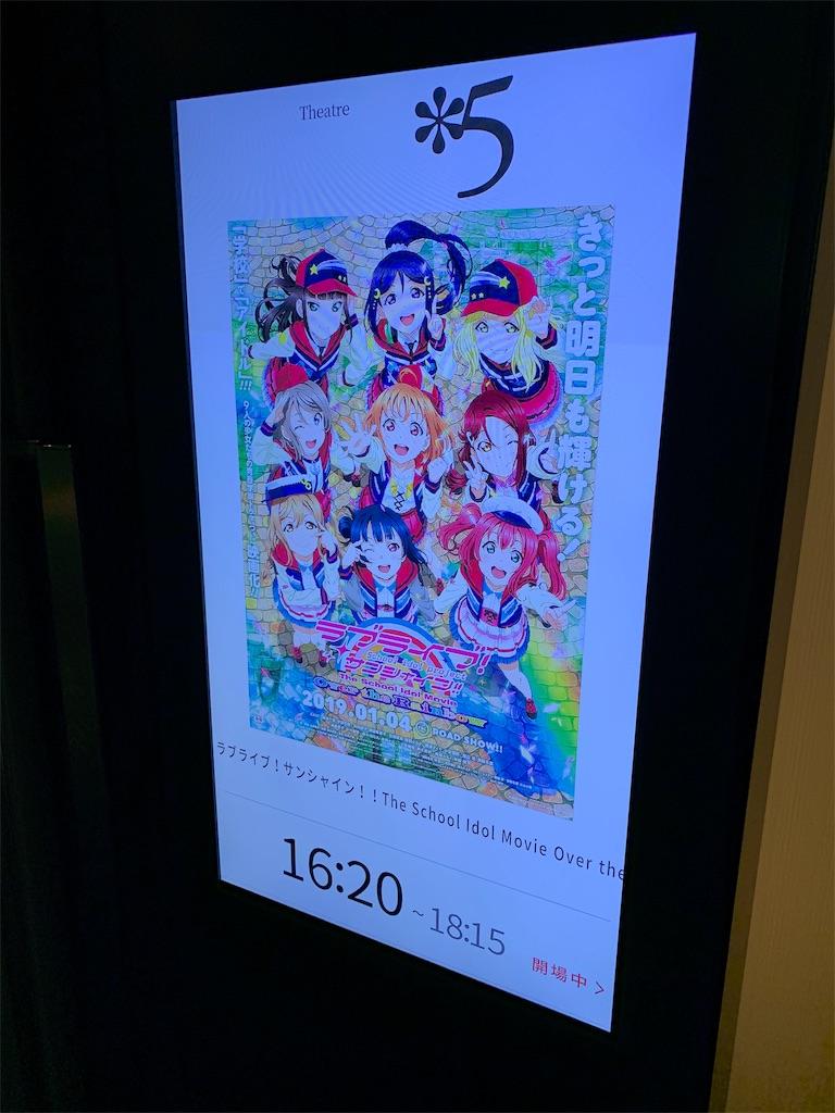 f:id:tomohiko37_i:20190118082200j:image