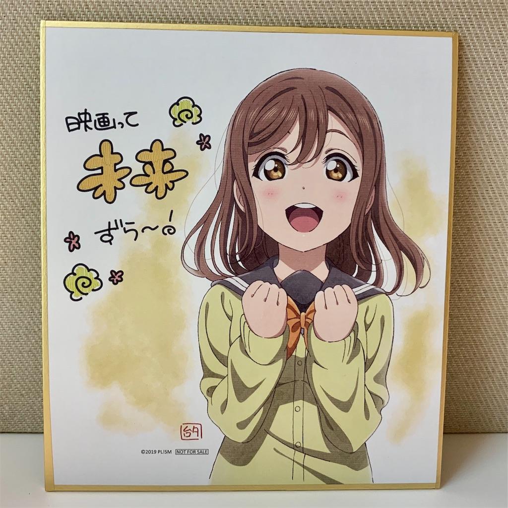 f:id:tomohiko37_i:20190121170638j:image
