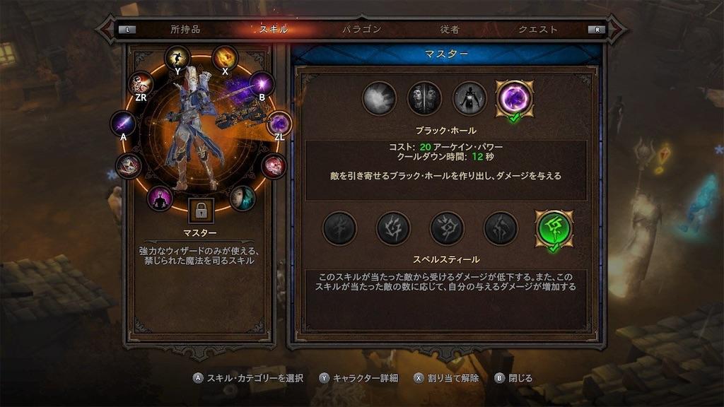 f:id:tomohiko37_i:20190131185251j:image
