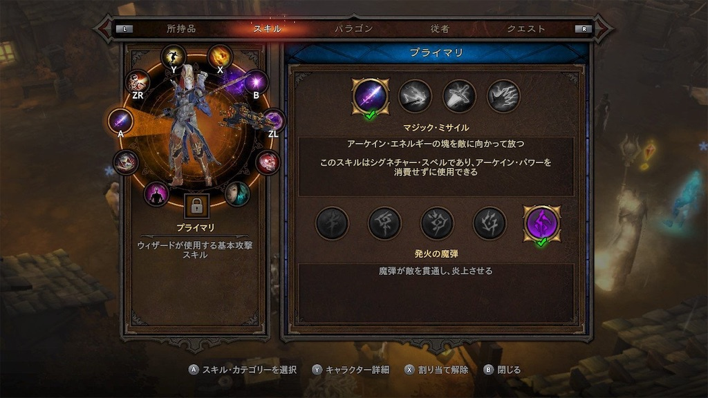 f:id:tomohiko37_i:20190131185256j:image