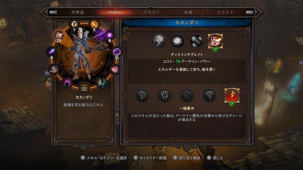 f:id:tomohiko37_i:20190131185311j:image