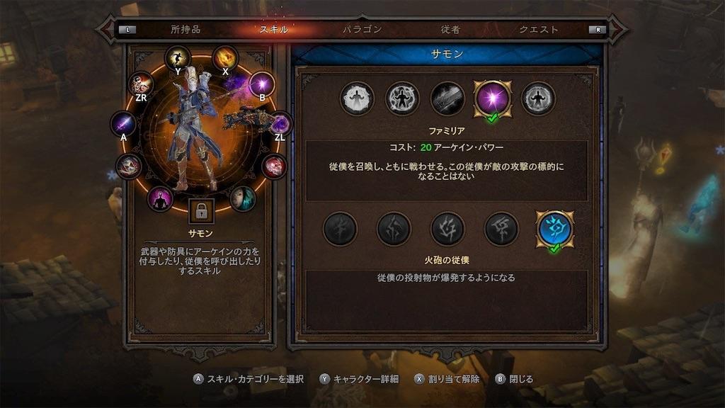 f:id:tomohiko37_i:20190131185321j:image