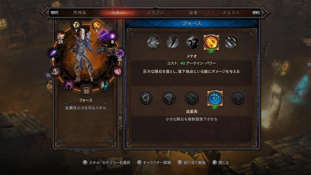 f:id:tomohiko37_i:20190131185334j:image