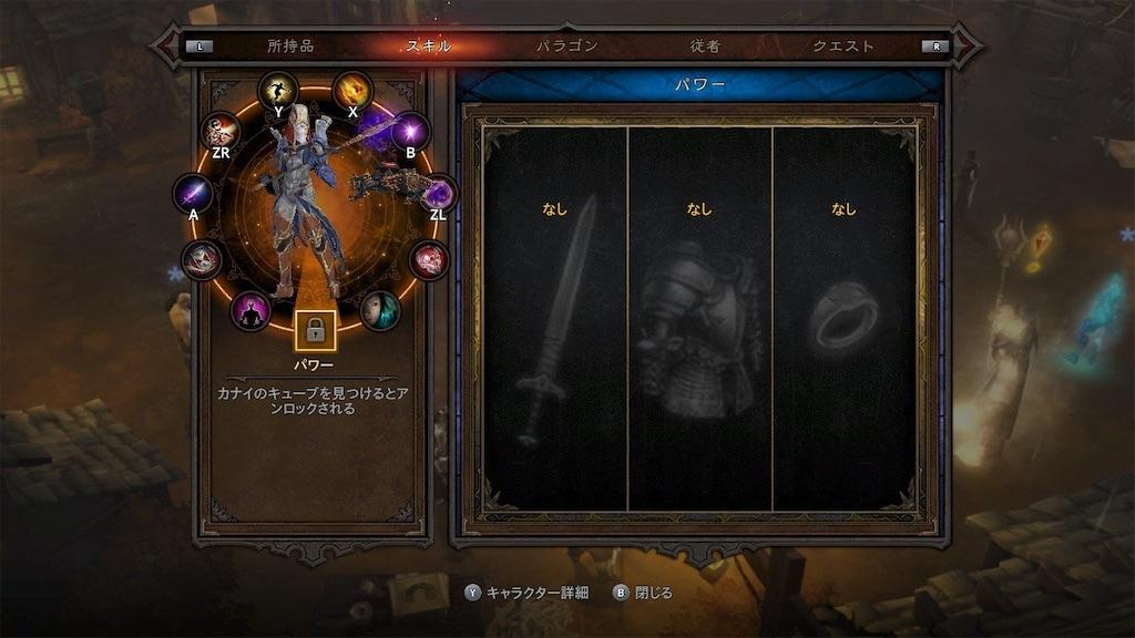f:id:tomohiko37_i:20190131185344j:image