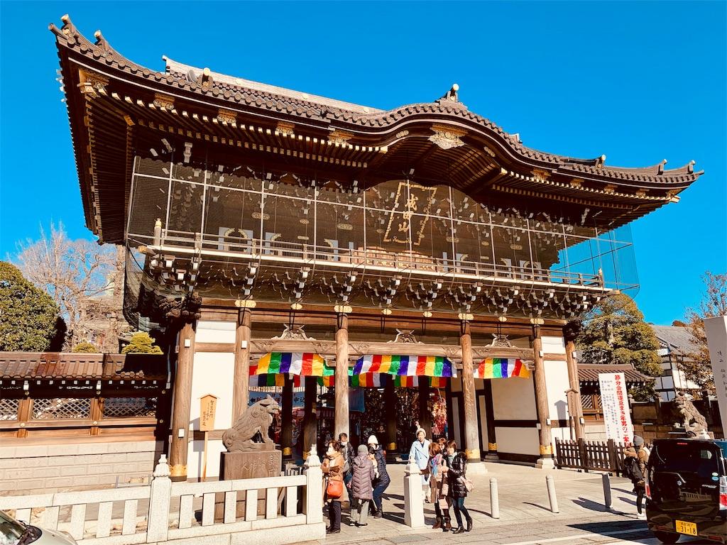 f:id:tomohiko37_i:20190201185235j:image