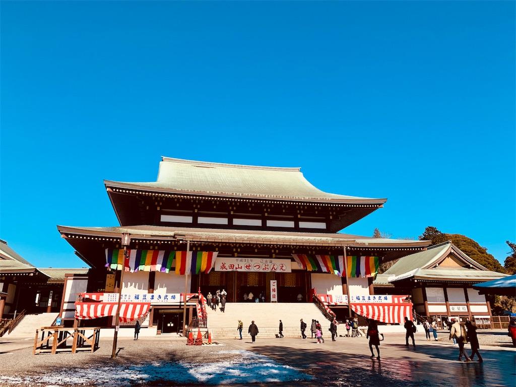 f:id:tomohiko37_i:20190201185241j:image