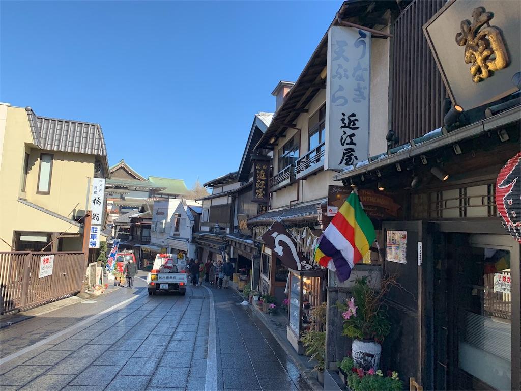 f:id:tomohiko37_i:20190201185317j:image