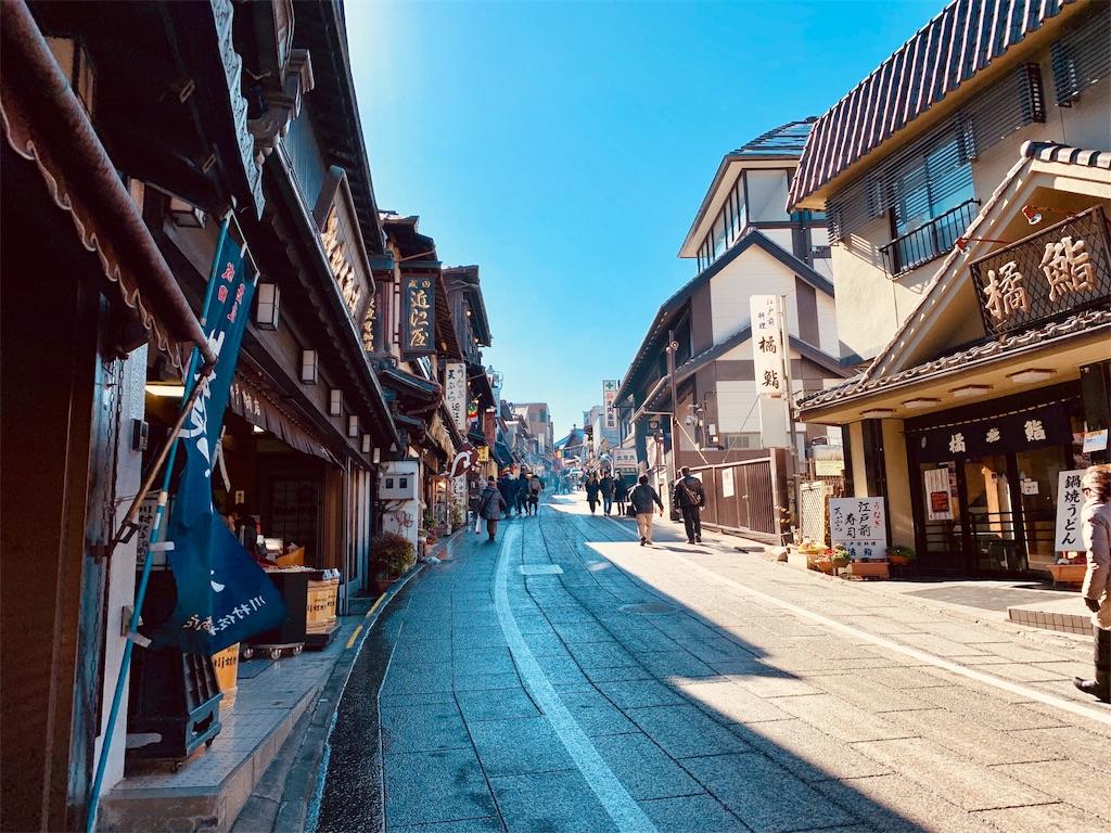 f:id:tomohiko37_i:20190201185324j:image