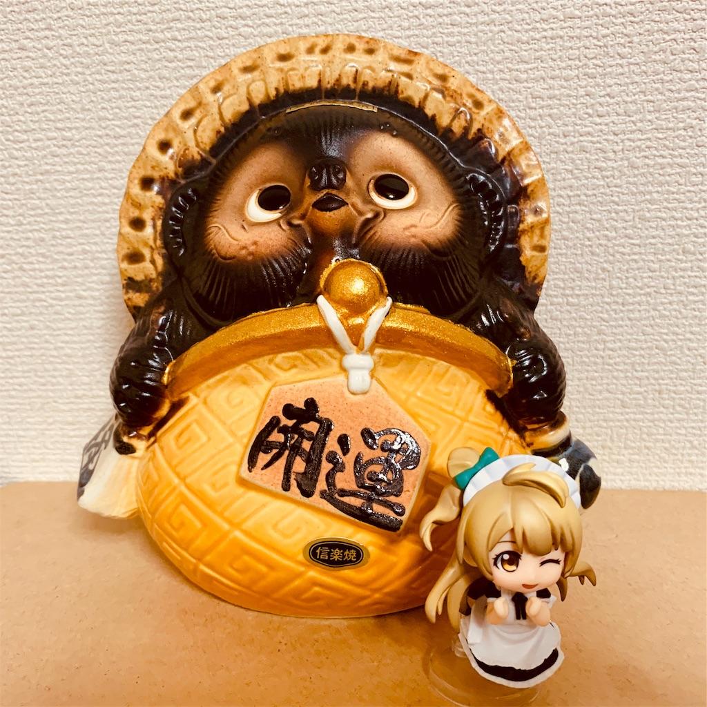f:id:tomohiko37_i:20190205000311j:image