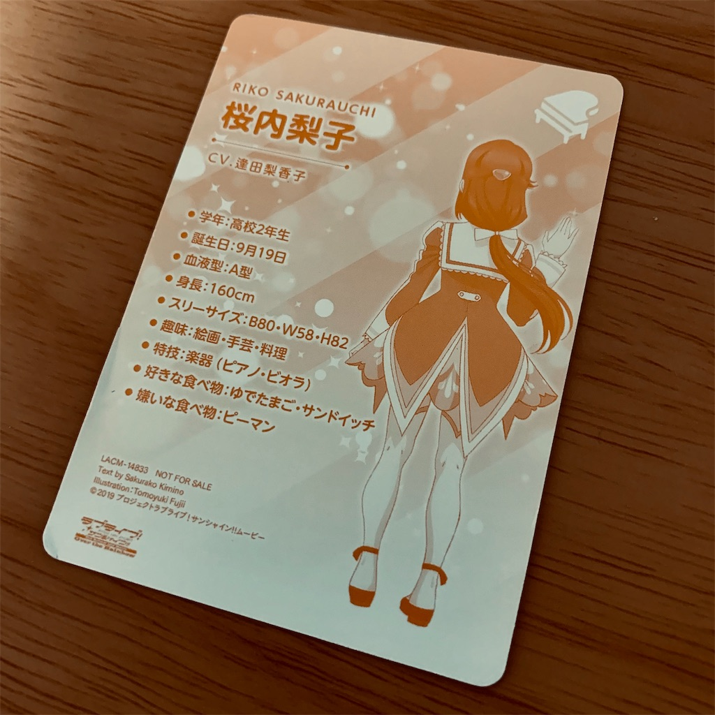 f:id:tomohiko37_i:20190207175627j:image