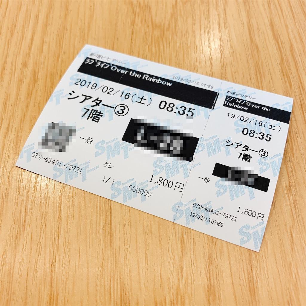 f:id:tomohiko37_i:20190216134635j:image