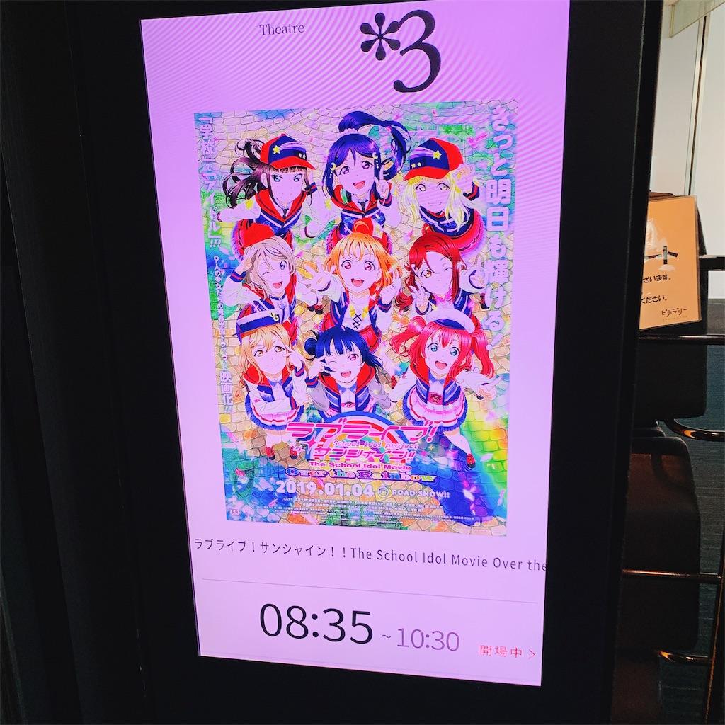 f:id:tomohiko37_i:20190216134646j:image