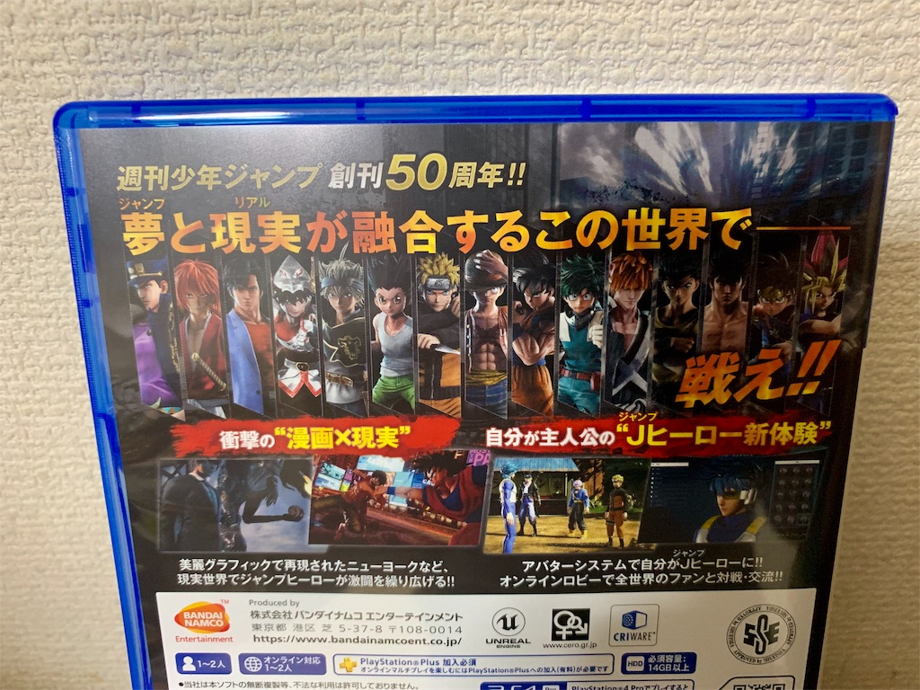 f:id:tomohiko37_i:20190218180243j:image