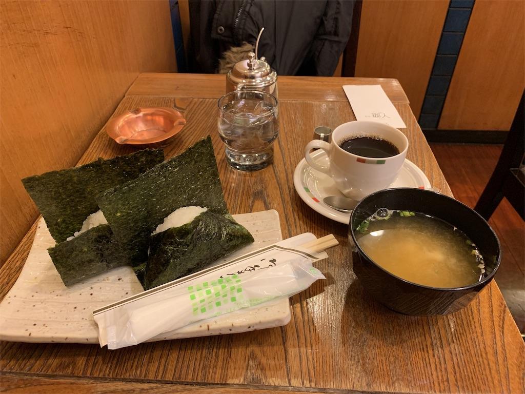 f:id:tomohiko37_i:20190222114336j:image