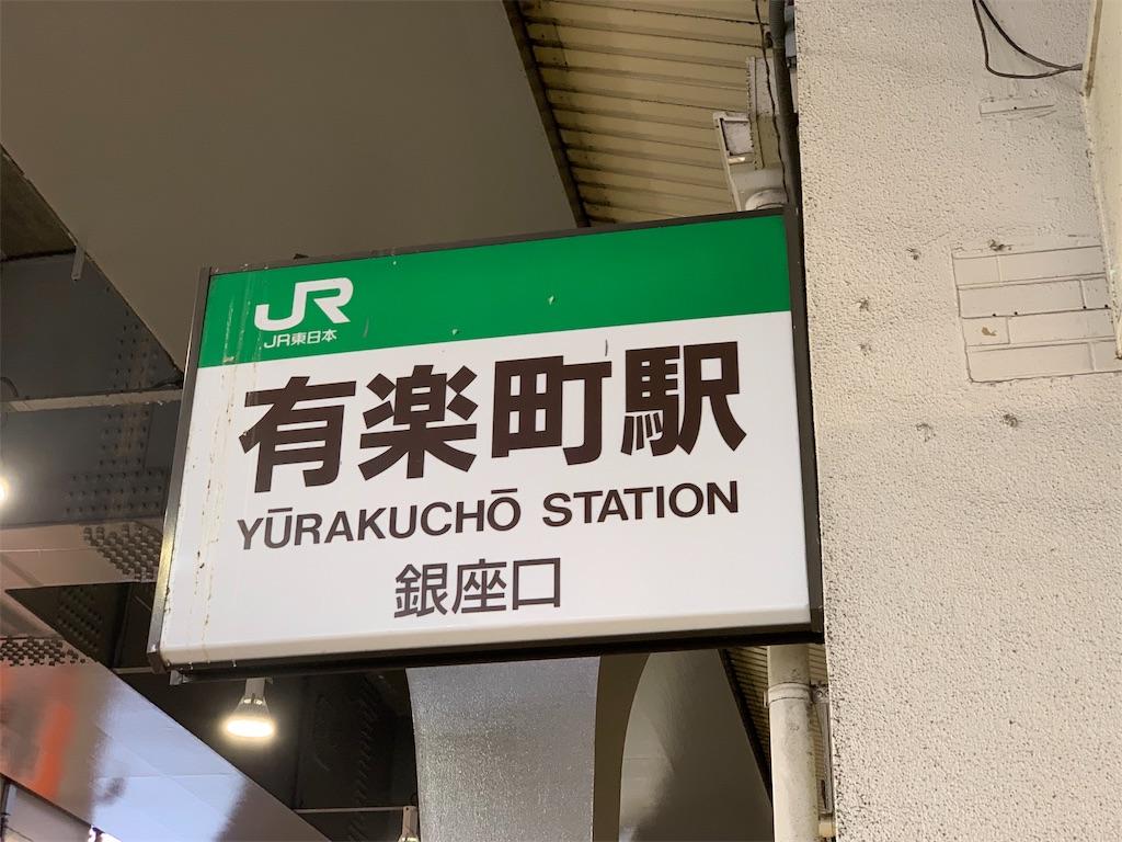 f:id:tomohiko37_i:20190223121354j:image