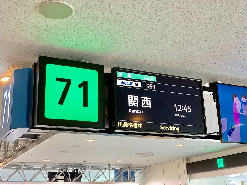 f:id:tomohiko37_i:20190225160023j:image